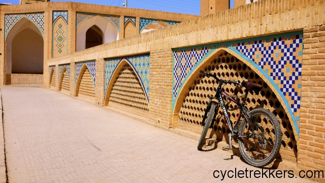 Discovering Persian hospitality